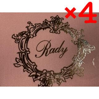 Rady - Rady ノベルティ  ピンク  シルバー   ×4