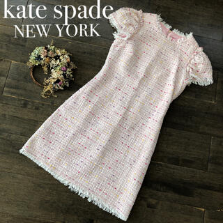kate spade new york - kate spade ケイトスペード ツイードワンピース 0 XS