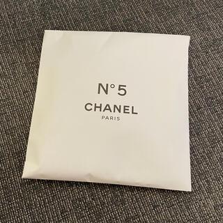 シャネル(CHANEL)のCHANEL ファクトリー5 ノベルティ メッシュバッグ(ノベルティグッズ)