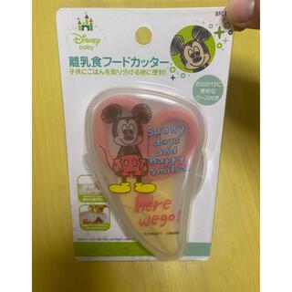 Disney - 離乳食カッター