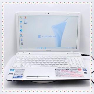 東芝 - 快適 東芝 ノートパソコン 美品 ホワイト dynabook WEBカメラ付