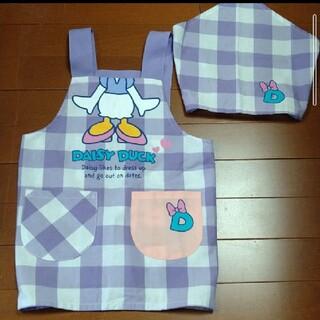 Disney - エプロン 100〜110 デイジー DAISY ディズニー キッズ 幼児 三角巾