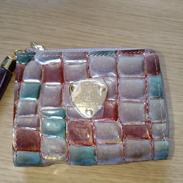 ATAO(アタオ)のアタオ atao ワルツ アドリアエメラルド 新品未使用 レディースのファッション小物(財布)の商品写真