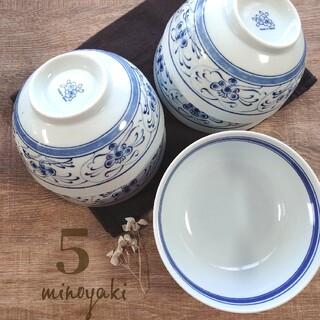 藍花 どんぶり 丼鉢 和洋  美濃焼  5個(食器)