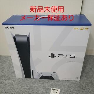 SONY - 新品未使用 PS5本体 PlayStation5 CFI-1000A01