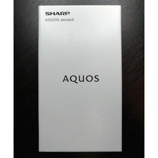 AQUOS - AQUOS sense4 SH-M15 シルバー SIMフリー 新品未開封