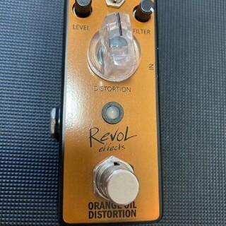 Revol effectsレボル★ORANGE OIL DISTORTION(エフェクター)