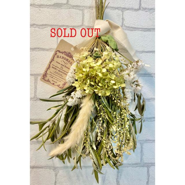 ドライフラワー スワッグ❁48 ホワイト白 アナベル 紫陽花 グリーン 花束 ハンドメイドのフラワー/ガーデン(ドライフラワー)の商品写真