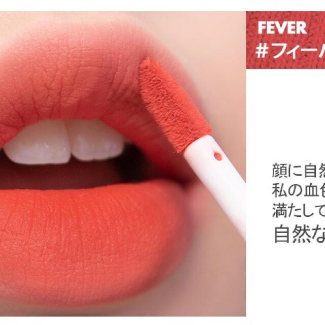 3ce(スリーシーイー)のzero velvet tint コスメ/美容のベースメイク/化粧品(口紅)の商品写真