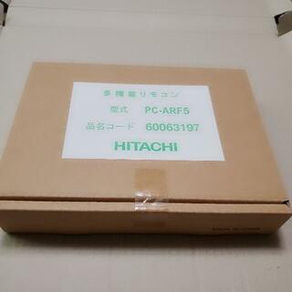 ヒタチ(日立)の日立 エアコン リモコン PC-ARF5(エアコン)