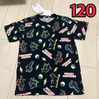 未使用タグ付き ポケモンTシャツ 120(Tシャツ/カットソー)