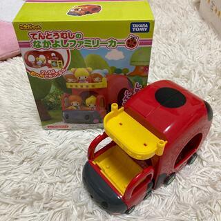 タカラトミー(Takara Tomy)のこえだちゃん てんとうむしのなかよしファミリーカー(知育玩具)