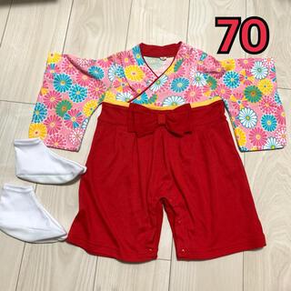 袴ロンパース 70 女の子(ロンパース)