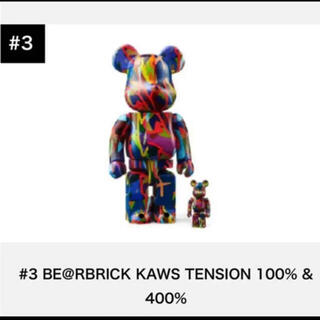 MEDICOM TOY - BE@RBRICK KAWS TENSION 100% & 400%