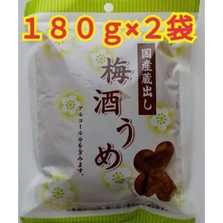 国産蔵出し 梅酒うめ 2袋(360g)(漬物)