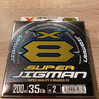 よつあみ スーパージグマン エックスブレイド 2号 200m peライン(釣り糸/ライン)