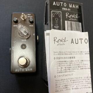 Revol effectsレボル☆AUTO WAHワウ(エフェクター)