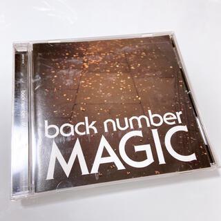 バックナンバー(BACK NUMBER)のbacknumber MAGIC CD(ポップス/ロック(邦楽))