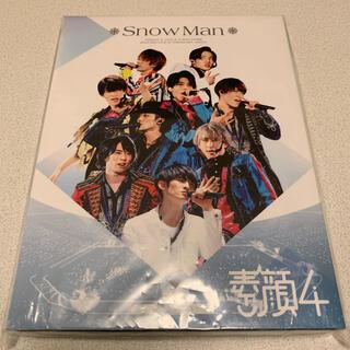 Johnny's - SnowMan 素顔4 正規品