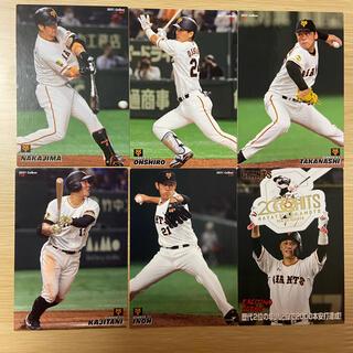 ヨミウリジャイアンツ(読売ジャイアンツ)のプロ野球チップス《読売ジャイアンツ》2021 ③(スポーツ選手)