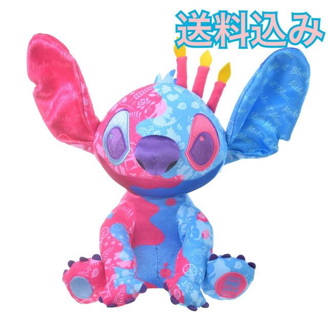 Disney(ディズニー)のスティッチ ぬいぐるみ Sleeping Beauty Stitch エンタメ/ホビーのおもちゃ/ぬいぐるみ(キャラクターグッズ)の商品写真