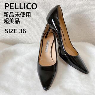PELLICO - 新品 美品 ペリーコ ブラック 黒 パンプス ハイヒール レザー 黒色