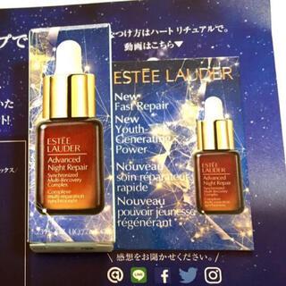 エスティローダー(Estee Lauder)の新品 エスティローダー 美容液 アドバンスナイトリペアSMRコンプレックス 限定(美容液)