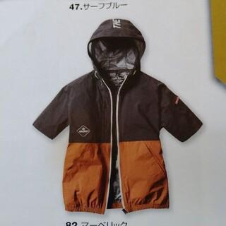 バートル(BURTLE)の最新バートル空調服半袖パーカーブルゾン3XLマーベリック。(ブルゾン)
