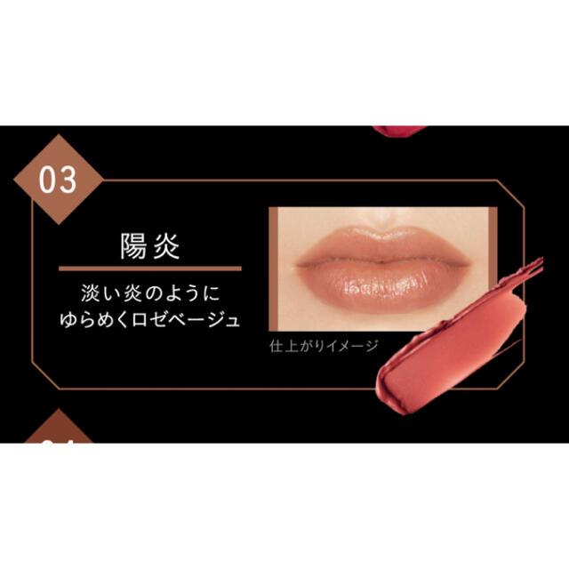 KATE(ケイト)の《未使用》ケイト リップモンスター 03(3.0g) コスメ/美容のベースメイク/化粧品(口紅)の商品写真