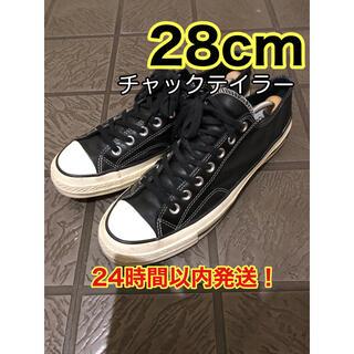 CONVERSE - 【特価】早い者勝ち‼️チャックテイラー 28cm
