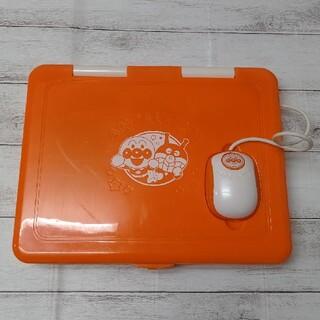 バンダイ(BANDAI)のBANDAIマウスでクリック☆アンパンマンカラーパソコン(知育玩具)