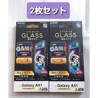 エレコム(ELECOM)のGalaxy A41(SC-41A/SCV48)forGAME黒フレームフィルム(保護フィルム)