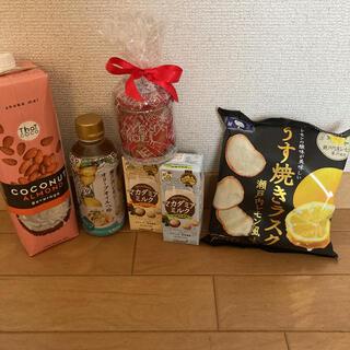 カルディ(KALDI)のおまけ付きKALDI ジャンナッツクリスマスブレンド&レモン&ナッツセット(その他)