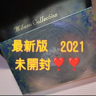 Kanebo - ♡【未開封❣️❣️】ミラノコレクション 2021♡