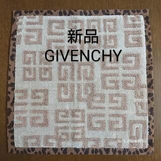 GIVENCHY - GIVENCHY ジバンシィ タオル ハンカチ レディース ブランド 新品