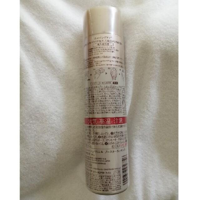 ELIXIR(エリクシール)の資生堂 エリクシールシュペリエル ブースターエッセンス 導入美容液 コスメ/美容のスキンケア/基礎化粧品(ブースター/導入液)の商品写真