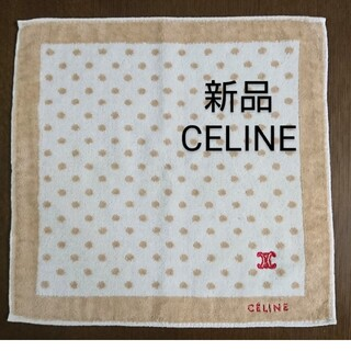 celine - セリーヌ CELINE タオル ハンカチ レディース ブランド 新品