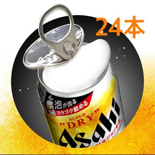 アサヒ - アサヒスーパードライ生ジョッキ缶 24本