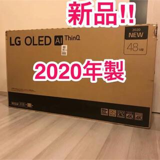 エルジーエレクトロニクス(LG Electronics)の新品‼️ LG OLED 48CXPJA 有機EL テレビ 4K 48V型(テレビ)
