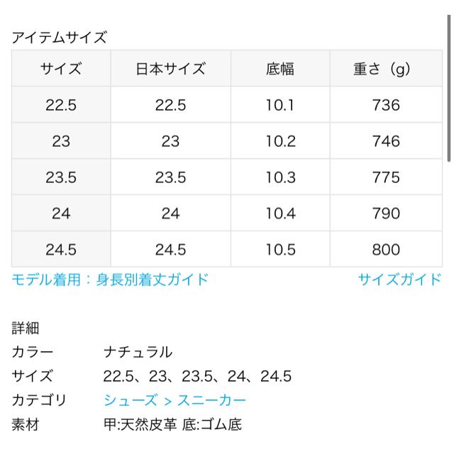 IENA(イエナ)のIENA adidas別注SUPERCOURT 22.5㎝ レディースの靴/シューズ(スニーカー)の商品写真