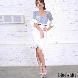 美品☆ライトブルー×ホワイトドレス ベルト付