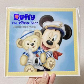 Disney - ダッフィー 英語絵本