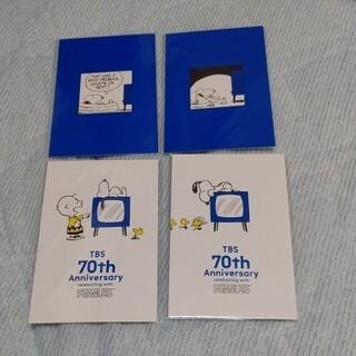 スヌーピー(SNOOPY)のスヌーピーポストカードセット新品(写真/ポストカード)