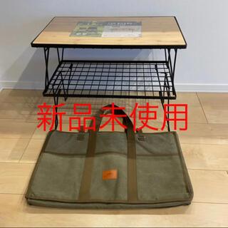 UNIFLAME - フィールドラック2個 天板1個 キャンピングムーン キャンプ テーブル
