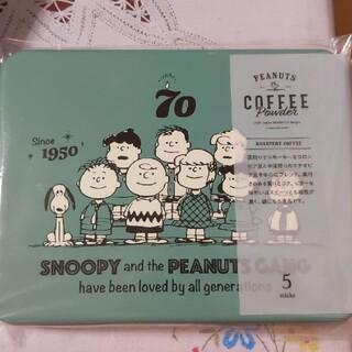 スヌーピー(SNOOPY)の【新品・未開封】PEANUT コーヒーエキスパウダー(コーヒー)