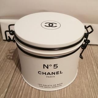 シャネル(CHANEL)のシャネルN°5 ザ バス タブレット(入浴剤/バスソルト)