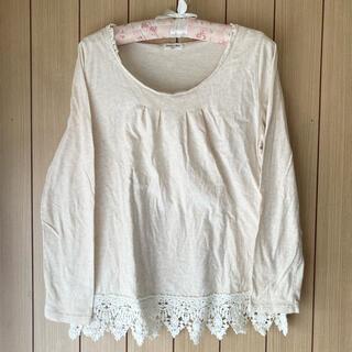 サマンサモスモス(SM2)のsm2 サマンサモスモス レース付き長袖Tシャツ(Tシャツ(長袖/七分))