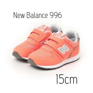 New Balance - 【ニューバランス】New Balance スニーカー 996 オレンジ