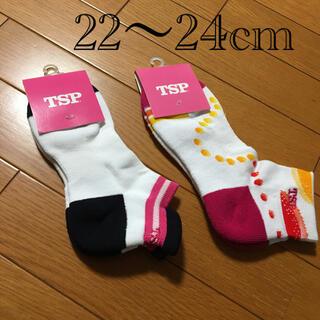 TSP - TSP Mサイズ 靴下 2足セット 卓球