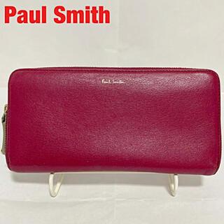 Paul Smith - 【高級】Paul Smith ポールスミス   長財布 レザー ハートファスナー
